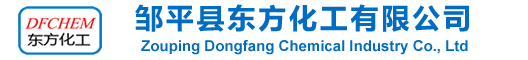 Zouping Dongfang Chemical Industry Co., Ltd.