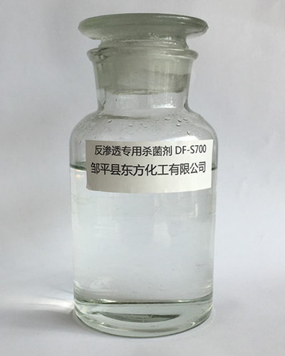 Bactericide for RO Membrane(DF-S700)